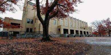 Gill Coliseum, Oregon State University: Corvallis, Oregon